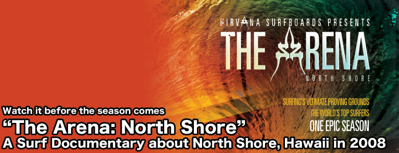 The Arena North Shore DVD Release