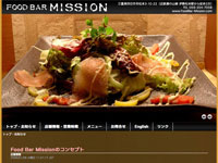 Food Bar Mission